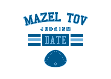 Judaism t-shirt designs