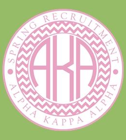 Custom Alpha Kappa Alpha T-shirts | Design Online at UberPrints