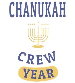 Create Customized Hanukkah Gifts Online At UberPrints